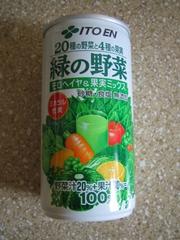 緑の野菜ジュース