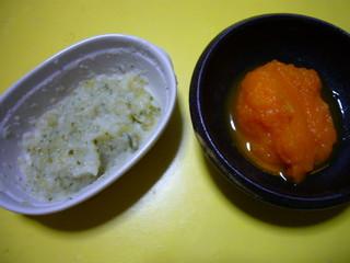 サツマイモと青のりのおかゆ、にんじんスープ