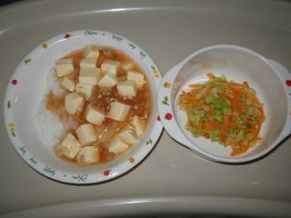 マーボー丼&コールスロー
