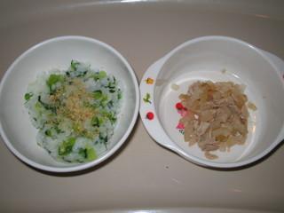 青菜がゆ&うま煮