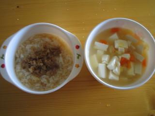 豚めし&味噌汁