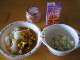 野菜カレー&サラダ